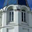Stock Photo: Orthodox church architecture detail