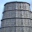 Stock Photo: Cooling tower of big plant