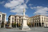 Avila, Spain — Stock Photo