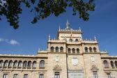 Valladolid — Zdjęcie stockowe
