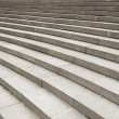 Royalty-Free Stock Photo: Granite steps