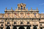 Salamanca — Stockfoto