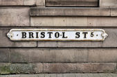 Birmingham - Bristol Street — Stock Photo