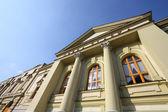 Silesian Opera — Stock Photo