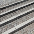 Stock Photo: Granite stairs