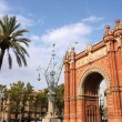 Barcelona landmark — Stock Photo #4599163