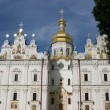 pechersk lavra — Stock Photo