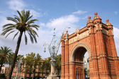 Barcelona landmark — Stock Photo