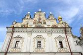 Kiev Lavra — Stock Photo