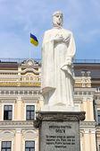 Saint Olga — Stock Photo