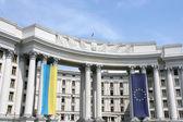 Ukraine — Stock Photo