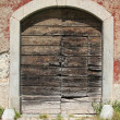 Old gate — Stock Photo
