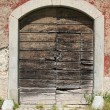 Old gate — Stock Photo #4613161