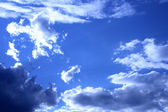 Nuvens — Foto Stock