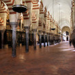 Stock Photo: Cordob- Mezquita