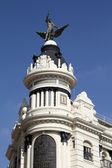 Spain - Cordoba — 图库照片