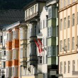Innsbruck — Stock Photo #4658920