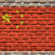 Royalty-Free Stock Photo: Chinese flag