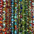 Royalty-Free Stock Photo: Colorful beads