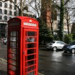 London telephone — Stock Photo