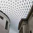 British Museum — Stock Photo #4659888