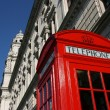 Stock Photo: London telephone