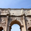 Stock Photo: Arch of Constantine