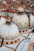 Saint Mark's Basilica, Venice — Stock Photo