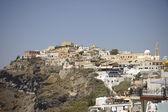 Fira village scenic view — Stock Photo