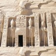 Stock Photo: Abu Simbel Temple - Nefertari