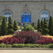 National Botanic Garden front view — Stock Photo