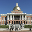 Stock Photo: Massachusetts State House