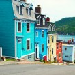 St. John's houses in Newfoundland — Stock Photo