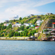 Village in St. John's in Newfoundland — Stock Photo