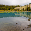 Lake Louise Reflection — Stock Photo