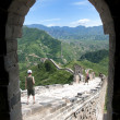 the great wall — Stock Photo