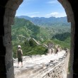 Stock Photo: the great wall