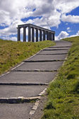 National Monument — Stock Photo