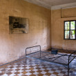 Stock Photo: Tuol Sleng - S-21