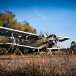 Old airfield two — Stock Photo
