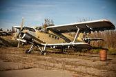 аэродром и баррель — Стоковое фото