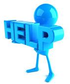 Pomoc — Stock fotografie