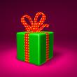 Gift box 3d illustration — Stock Photo