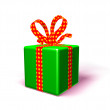 Gift box 3d illustration — Stock Photo #4394633