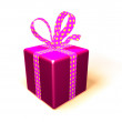 Stock Photo: Gift box 3d illustration
