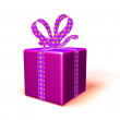 Gift box 3d illustration — 图库照片