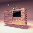 Stock Photo: Retro radio