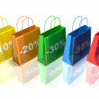 Shopping bags : sale 3d illustration — Stock Photo