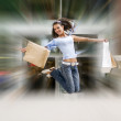 Time for shopping — Stock Photo #4702943