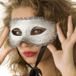 Closeup with mask — Stockfoto